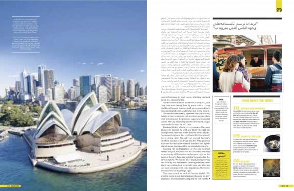 Good to go: Sydney Food Trucks (AUH Magazine)