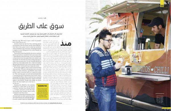 Good to go: Sydney Food Trucks (AUH Magazine)